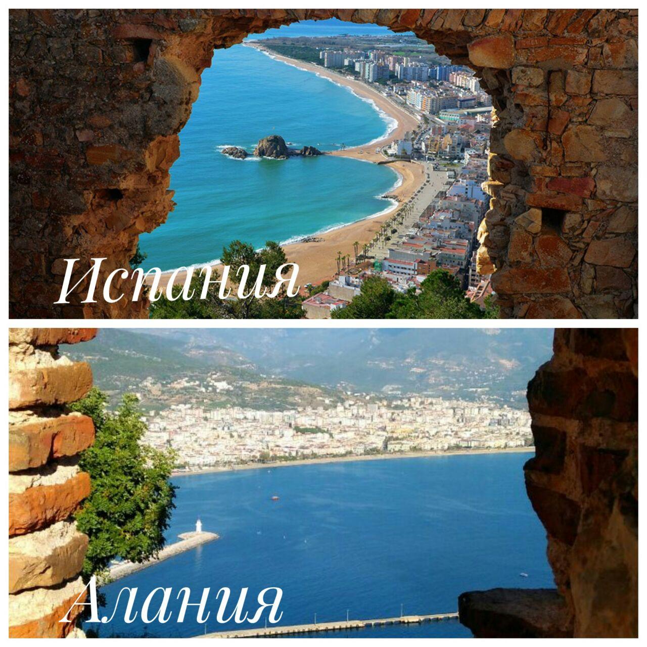 Маленькая Европа посреди Турецкой Ривьеры