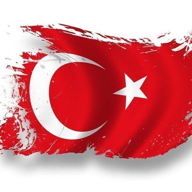 Язык Турции