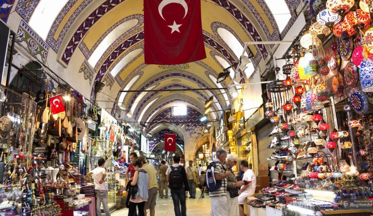 East Bazaar - brauchen Sie so einkaufen?